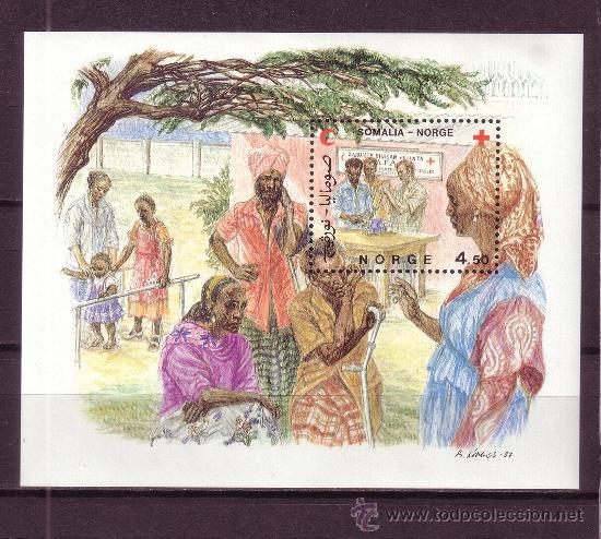 NORUEGA HB 7** - AÑO 1987 - MEDICINA - AYUDA HUMANITARIA A SOMALIA (Sellos - Extranjero - Europa - Noruega)