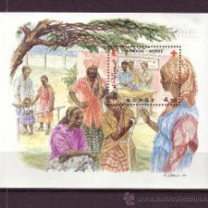 Sellos: NORUEGA HB 7** - AÑO 1987 - MEDICINA - AYUDA HUMANITARIA A SOMALIA. Lote 113045668