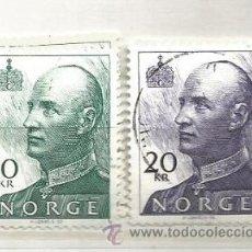 Sellos: NORUEGA 1992. REY HARALD V. Lote 222200381