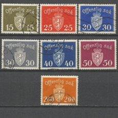 Sellos: NORUEGA CORREO OFICIAL 1946-47 CONJUNTO DE SELLOS USADOS. Lote 47551951