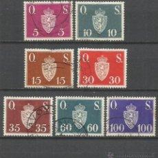 Sellos: NORUEGA CORREO OFICIAL 1952-3 CONJUNTO DE SELLOS USADOS. Lote 47551983