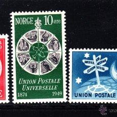 Sellos: NORUEGA 314/16** - AÑO 1949 - 75º ANIVERSARIO DE LA UNION POSTAL UNIVERSAL. Lote 50605555