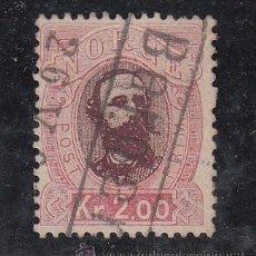 Sellos: NORUEGA 34 USADA, OSCAR II, REY DE SUECIA Y NORUEGA,. Lote 51229059