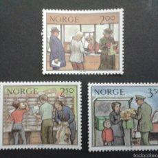 Sellos: SELLOS DE NORUEGA. YVERT 852/4. SERIE COMPLETA NUEVA SIN CHARNELA.. Lote 53170510
