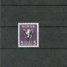 Sellos: NORUEGA SELLOS DE NORUEGA DE 1941 CON SOBRECARGA. Lote 54316388
