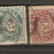 Sellos: NORUEGA. 1877. YVERT Nº 25,27,29,30,52. Lote 57475734