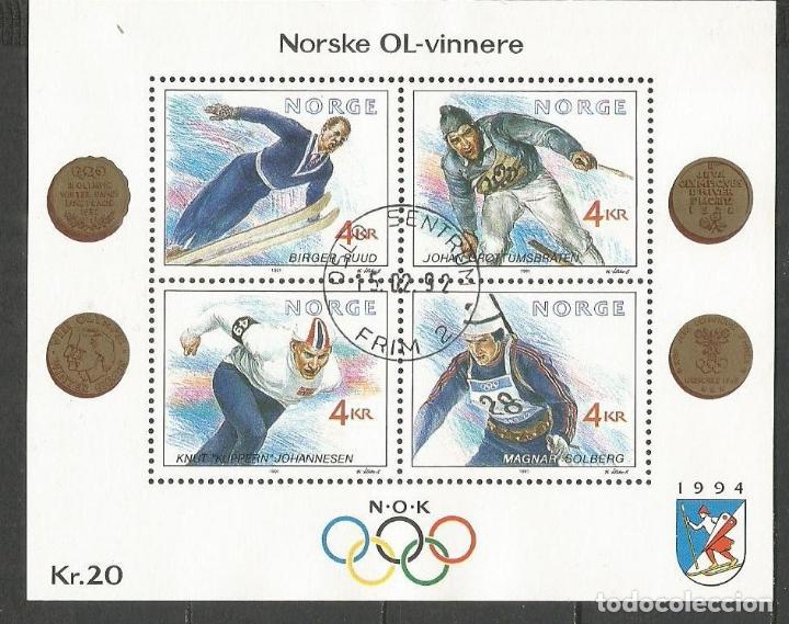 NORUEGA HOJA BLOQUE YVERT NUM. 16 USADA (Sellos - Extranjero - Europa - Noruega)