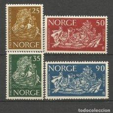 Sellos: NORUEGA YVERT NUM. 452/455 * SERIE COMPLETA CON FIJASELLOS. Lote 69533981