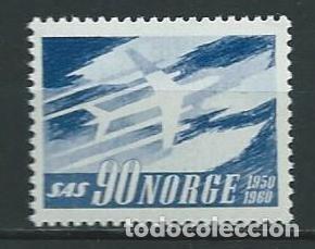 NORUEGA, 1960, COMPAÑÍA AÉREA SAS, MNH** (Sellos - Extranjero - Europa - Noruega)