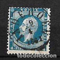 Sellos: NORUEGA 1856 OSCAR I REY DE SUECIA Y NORUEGA. Lote 74377155