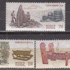 Sellos: NORUEGA 1518/20, CENTENARIO DE LAS EXCAVACIONES ARQUEOLOGICAS DE OSEBERG, NUEVO *** (SERIE COMPLETA). Lote 77085477