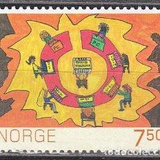 Sellos: NORUEGA 1535, DIBUJOS DE NIÑOS, NUEVO ***. Lote 77239953