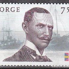 Sellos: NORUEGA 1540, CENTENARIO DE LA DISOLUCION DE LA UNION, KING, NUEVO ***. Lote 77240505