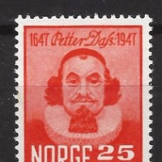 Sellos: NORUEGA - SELLO NUEVO. Lote 98798211