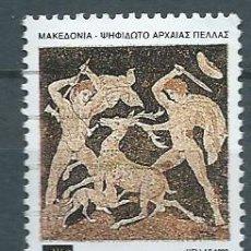 Sellos: GRECIA,1992,MOSAICO DE MACEDONIA,USADO,YVERT 1797,USADO. Lote 104252246