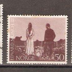 Sellos: NORUEGA. 1963. YT 465,467,468. Lote 133398538