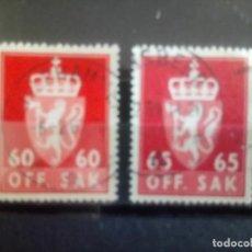 Sellos: NORUEGA 1967, * SELLOS DE SERVICIO . Lote 133896182