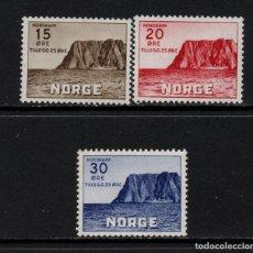 Sellos: NORUEGA 246/48** - AÑO 1943 - TURISMO - CABO NORTE. Lote 142061474