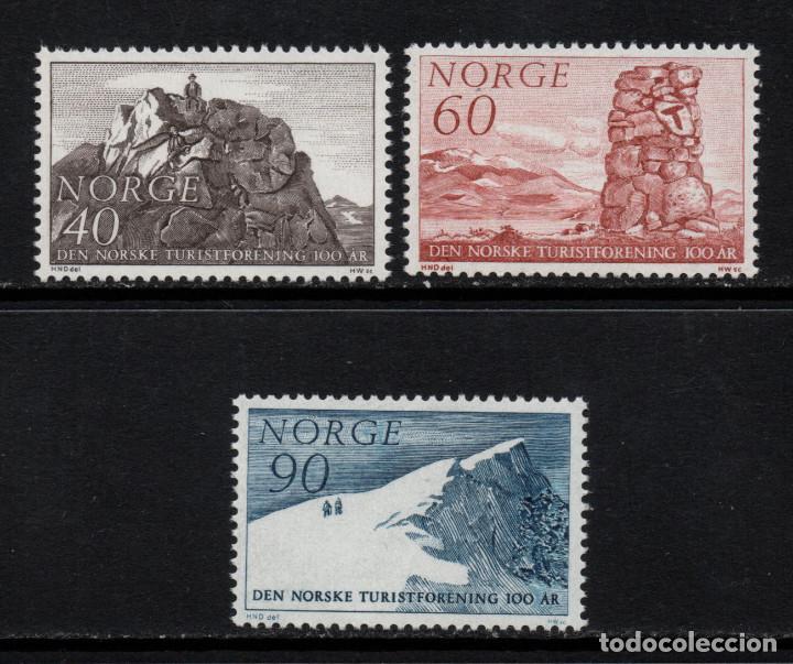 NORUEGA 515/17** - AÑO 1968 - MONTAÑAS - ALPINISMO (Sellos - Extranjero - Europa - Noruega)