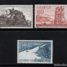 Sellos: NORUEGA 515/17** - AÑO 1968 - MONTAÑAS - ALPINISMO. Lote 142063878