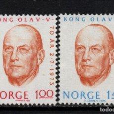 Sellos: NORUEGA 620/21** - AÑO 1973 - 70º ANIVERSARIO DEL REY OLAV V. Lote 145072058