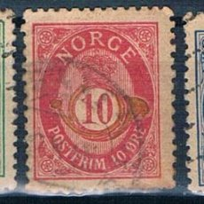 Sellos: NORUEGA TRES SELLOS USADO DE 1886/1893 PROBABLEMENTE. Lote 146179462