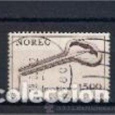 Sellos: MÚSICA EN NORUEGA. SELLO AÑO 1980. Lote 147897626