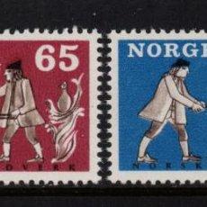 Sellos: NORUEGA 518/19** - AÑO 1968 - ARTESANOS. Lote 148028550