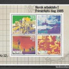 Sellos: NORUEGA 1985 ** MNH - STAMP DAY 1985 - 189. Lote 149621854