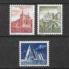 Sellos: NORUEGA 1981 ** NUEVO SC 772-774 (3) 1.75 ARQUITECTURA - 2/40. Lote 153468410