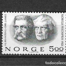 Sellos: NORUEGA 1981 ** NUEVO SC 797 A251 5K BLACK 2.50 - 2/40. Lote 153470786