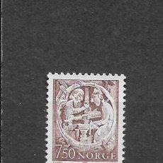 Sellos: NORUEGA 1976 ** NUEVO SC 669 A196 7.50K BROWN 6.50 - 2/40. Lote 153470914