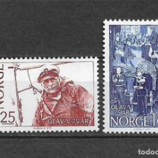 Sellos: NORUEGA 1978 ** NUEVO SC 731/732 - 2/40. Lote 153471718