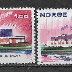Sellos: NORUEGA 1973 ** NUEVO SC 617/618 2.40 ARQUITECTURA - 2/42. Lote 153574850