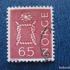 Sellos: NORUEGA, 1968 YVERT 524. Lote 155599798