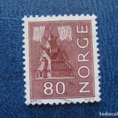 Sellos: NORUEGA, 1962 YVERT 447. Lote 155600110