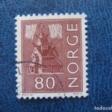 Sellos: NORUEGA, 1962 YVERT 447. Lote 155600258
