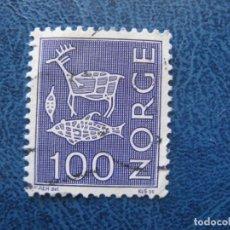 Sellos: NORUEGA, 1968 YVERT 524B. Lote 155602158