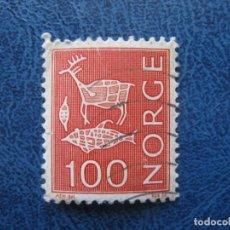 Sellos: NORUEGA, 1972 YVERT 591. Lote 155602378