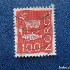 Sellos: NORUEGA, 1972 YVERT 591. Lote 155602534