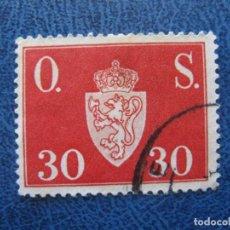 Sellos: NORUEGA, 1952 SELLO DE SERVICIO YVERT 63. Lote 155602790