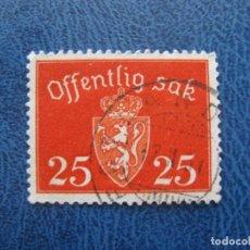 Sellos: NORUEGA, 1946 SELLO DE SERVICIO YVERT 53. Lote 155604090