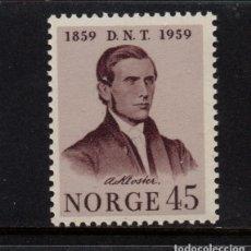 Sellos: NORUEGA 391** - AÑO 1959 - CENTENARIO DE LA ASOCIACION NORUEGA DE LA TEMPLANZA. Lote 195915782