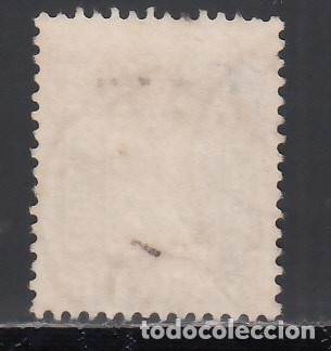 Sellos: NORUEGA, 1863 YVERT Nº 7 - Foto 2 - 172727375