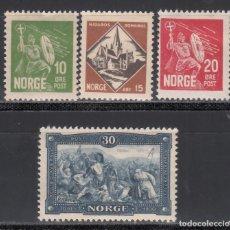 Sellos: NORUEGA, 1930 YVERT Nº 147 / 150 /*/ . Lote 172729842