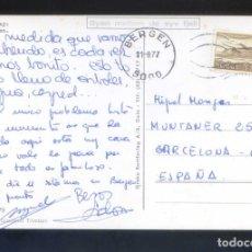 Sellos: NORUEGA. BERGEN. CIRCULADA BERGEN A BARCELONA EN 1977.. Lote 178217095
