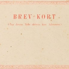 Sellos: NORUEGA, ENTERO POSTAL. (*)YV . 1880. TO ORE NARANJA SOBRE TARJETA ENTERO POSTAL PRIVADA. M.ANDRESE. Lote 183139077