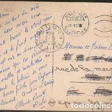 Sellos: NORUEGA & CIRCULADO, RENO, NORDKAPP A ÉPINAC 1967 (3539). Lote 183618788