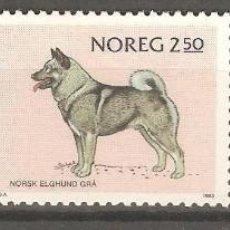 Sellos: NORUEGA,1983,NUEVOS,GOMA ORIGINAL,SIN FIJASELLOS,CAT.YT.834/836.. Lote 186725223