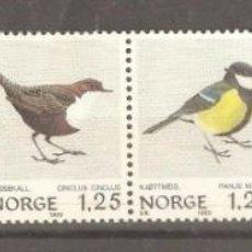 Sellos: NORUEGA,1980/1983,NUEVOS,GOMA ORIGINAL,SIN FIJASELLOS,CAT.YT.767/769-840.. Lote 186726948